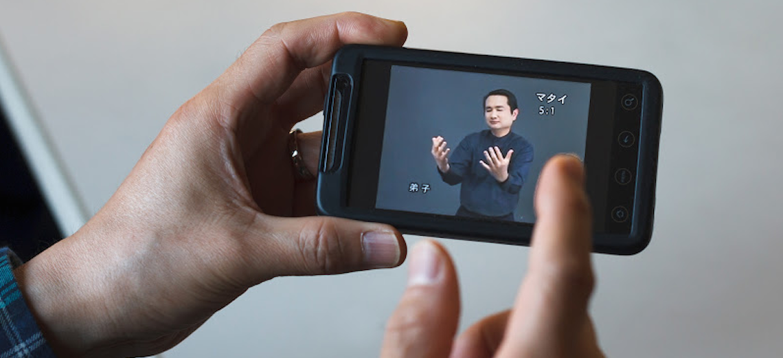 A groundbreaking new Sign Language Bible app