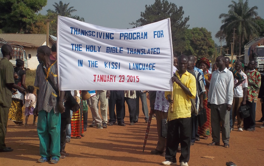 Southern Kisi Christians march to celebrate their new Bible.