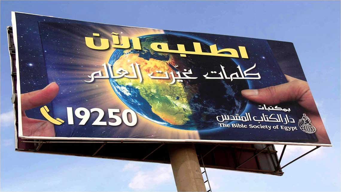 new-billboard