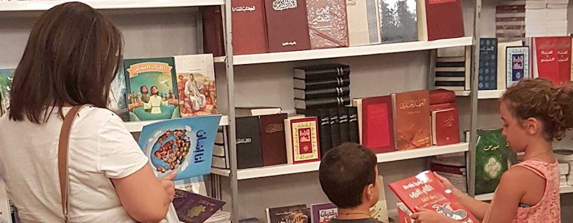 Bible Society in Syria back at Damascus Book Fair after five years of war